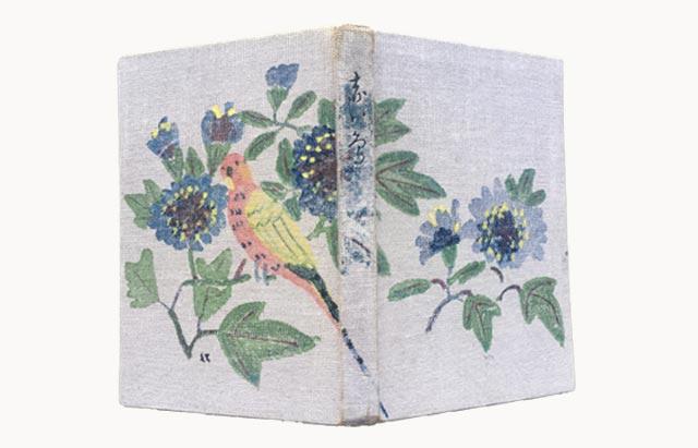 冊子状の本