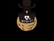 古本買取の東京書房