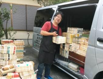 東京書房の出張買取